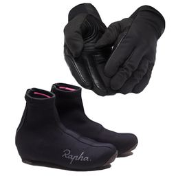 Winter Gloves and Overshoes bundle